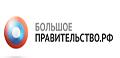 Большоеправительство.РФ
