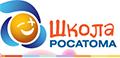 """Школа """"РОСАТОМА"""""""
