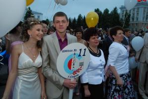 Выпускной бал - 2011_41