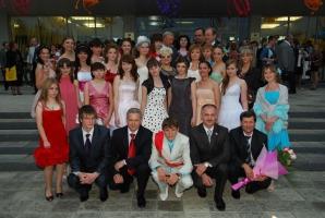 Выпускной бал - 2011_42