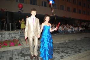 Выпускной бал - 2011_46