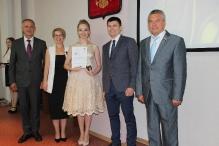 Выпускной бал - приём медалистов 2019_27