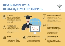 Плакаты ЕГЭ_18
