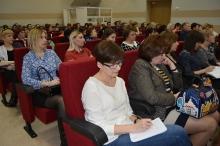 Городское родительское собрание 11 апреля 2017 года_15