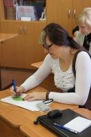 Школа Росатома Финал 2013 в Сарове » Презентационные площадки_19