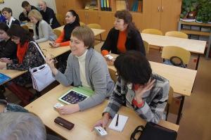 Школа Росатома Финал 2013 в Сарове » Презентационные площадки_23