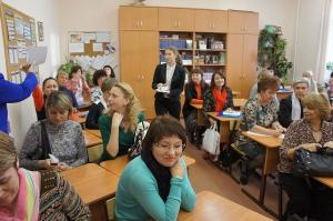 Школа Росатома Финал 2013 в Сарове » Презентационные площадки_24
