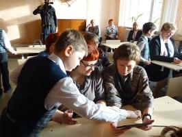 Школа Росатома Финал 2013 в Сарове » Презентационные площадки_2