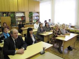 Школа Росатома Финал 2013 в Сарове » Презентационные площадки_37