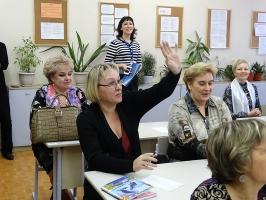 Школа Росатома Финал 2013 в Сарове » Презентационные площадки_3