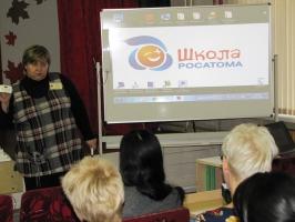 Школа Росатома Финал 2013 в Сарове » Презентационные площадки_40