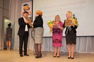 Школа Росатома Финал 2013 в Сарове » Церемония награждения победителей проекта. 21 ноября_13