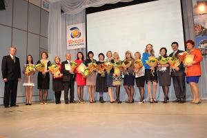 Школа Росатома Финал 2013 в Сарове » Церемония награждения победителей проекта. 21 ноября_15