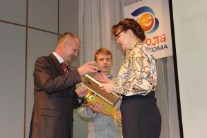 Школа Росатома Финал 2013 в Сарове » Церемония награждения победителей проекта. 21 ноября_20
