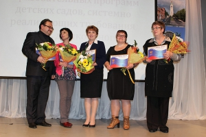 Школа Росатома Финал 2013 в Сарове » Церемония награждения победителей проекта. 21 ноября_21