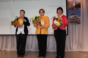 Школа Росатома Финал 2013 в Сарове » Церемония награждения победителей проекта. 21 ноября_22