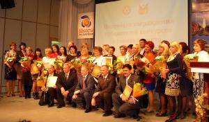Школа Росатома Финал 2013 в Сарове » Церемония награждения победителей проекта. 21 ноября_23