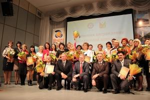 Школа Росатома Финал 2013 в Сарове » Церемония награждения победителей проекта. 21 ноября_3