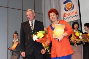 Школа Росатома Финал 2013 в Сарове » Церемония награждения победителей проекта. 21 ноября_4