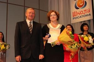 Школа Росатома Финал 2013 в Сарове » Церемония награждения победителей проекта. 21 ноября_5
