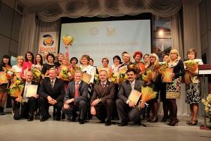 Школа Росатома Финал 2013 в Сарове » Церемония награждения победителей проекта. 21 ноября_7