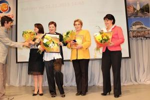 Школа Росатома Финал 2013 в Сарове » Церемония награждения победителей проекта. 21 ноября_8