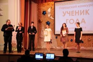 Конкурс «Ученик года» 2014_10
