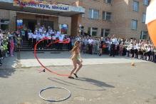 МБОУ Школа № 10_7