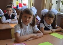 МБОУ Школа № 10_8