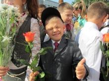 МБОУ Школа № 11_1