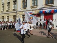 МБОУ Школа № 11_3