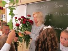 МБОУ Школа № 11_9