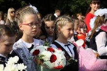 МБОУ Школа № 12_5