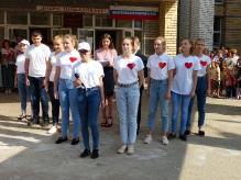 МБОУ Школа № 13_4