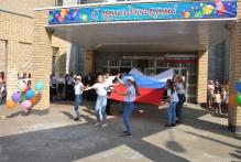 МБОУ Школа № 13_5