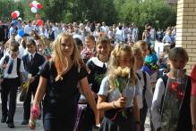 МБОУ Школа № 13_6