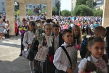 МБОУ Школа № 13_7