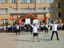 МБОУ Школа № 14_11