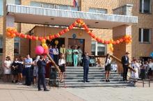 МБОУ Школа № 14_1