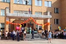 МБОУ Школа № 14_2
