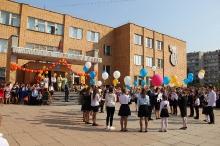 МБОУ Школа № 14_6