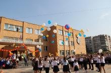 МБОУ Школа № 14_7
