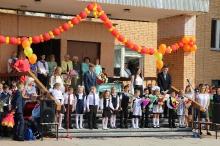 МБОУ Школа № 14_9