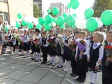 МБОУ Школа № 16_1