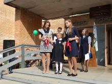 МБОУ Школа № 16_3