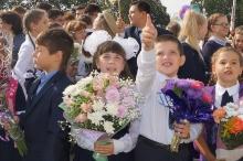 МБОУ Школа № 17_1