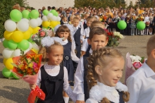 МБОУ Школа № 17_2