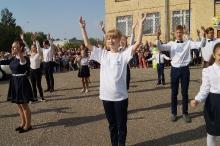 МБОУ Школа № 17_6