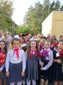 МБОУ Школа № 20_1