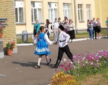 МБОУ Школа № 20_4